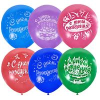 Фейерверк - Воздушные шары 12