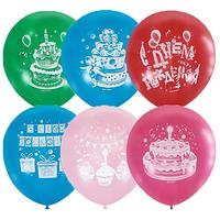 Фейерверк - Воздушные шары 10