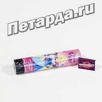 Фейерверк - Пневмохлопушка пружинная 21 см