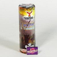 Фейерверк - Ежик в тумане