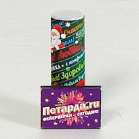 Фейерверк - Хлопушка 90 мм с конфетти