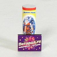 Фейерверк - Хлопушка 90 мм с конфетти и сюрпризом