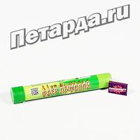 Фейерверк - Фаер дымовой зеленый