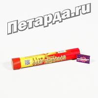 Фейерверк - Фаер дымовой красный