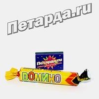 Фейерверк - Хлопушка с конфетти