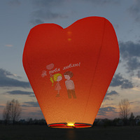 Фейерверк - Небесный фонарик, сердце