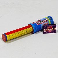 Фейерверк - Факел дымовой с чекой синий