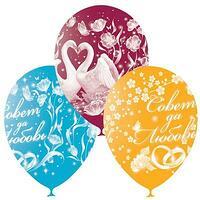 Фейерверк - Воздушные шары 30см Совет да любовь, 25шт.
